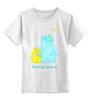 """Детская футболка классическая унисекс """"Всегда рядом"""" - любовь, bear, романтика, вместе"""