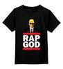 """Детская футболка классическая унисекс """"Эминем (Бог Рэпа) """" - eminem, эминем, slim shady, слим шейди, rap god"""