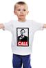 """Детская футболка классическая унисекс """"Лучше звоните Солу (Better Call Saul)"""" - obey, call, better call saul, лучше звоните солу"""