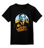 """Детская футболка классическая унисекс """"Better call Saul"""" - saul goodman, better call saul, лучше звоните солу, сол"""