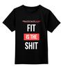 """Детская футболка классическая унисекс """"ФитПит.рф - Спортивное питание"""" - спорт, фитнес, спортзал, кросфит, в хорошей форме"""