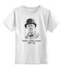 """Детская футболка классическая унисекс """"Уинстон Черчилль """" - англия, winston churchill, уинстон черчилль"""