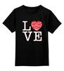 """Детская футболка классическая унисекс """"Футболка Любовь"""" - любовь"""