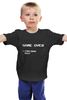 """Детская футболка классическая унисекс """"Game Over (8-bit)"""" - 8 бит, денди, игра окончена, танчики, конец игры"""