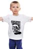 """Детская футболка классическая унисекс """"Exploted 2"""" - skull, punk"""