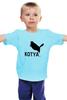 """Детская футболка """"Котик"""" - кот, котейка, пафос, пума, kotya"""