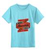 """Детская футболка классическая унисекс """"Мгту «станкин»"""" - stankin mstu, мгту станкин, станкин"""