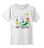 """Детская футболка классическая унисекс """"Happy Together """" - любовь, день святого валентина, 14 февраля, дом, семья"""