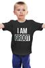 """Детская футболка классическая унисекс """"Stereo Groot"""" - я, комиксы, 3d, marvel, i am, 3д, марвел, стерео, стражи галактики, грут"""