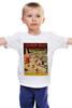 "Детская футболка классическая унисекс ""ретро постер бассейн"" - арт, ретро, плакат, афиша, бассейн"