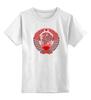 """Детская футболка классическая унисекс """"Born in USSR"""" - звезда, ссср, красный, ussr, герб, ностальгия, советский союз"""