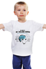 "Детская футболка ""мозг Шелдона Купера"" - арт, the big bang theory, теория большого взрыва, sheldon cooper, comedy"