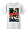 """Детская футболка классическая унисекс """"ретро постер"""" - ретро, кино, вампиры, постер, дракула"""