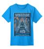 """Детская футболка классическая унисекс """"Mad Max II """" - авто, кино, винтаж, mad max, безумный макс"""