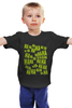 """Детская футболка классическая унисекс """"Смех Джокера (Ха Ха Ха)"""" - смех, joker, batman, джокер"""