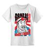 """Детская футболка классическая унисекс """"камикадзе"""" - самурай, япония, камикадзе, япончик, банзай"""