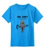 """Детская футболка классическая унисекс """"Мистер Грей (50 оттенков серого)"""" - fifty shades of grey, mr grey, мистер грей, пятьдесят оттенков серого"""
