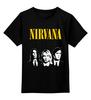 """Детская футболка классическая унисекс """"Nirvana """" - гранж, nirvana, kurt cobain, курт кобейн, нирвана"""