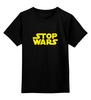 """Детская футболка классическая унисекс """"Stop wars"""" - война, мир, украина, stop wars, война в украине"""