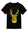 """Детская футболка классическая унисекс """"Нам ярость (Our is the Fury)"""" - игра престолов, game of thrones, house baratheon, баратеоны"""