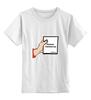 """Детская футболка классическая унисекс """"Королева Таджикистана ...Одобрено"""" - арт, королева, tajlife, таджикистана"""