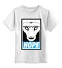 """Детская футболка классическая унисекс """"Святой Уолкер (Синий Фонарь)"""" - obey, hope, святой уокер, saint walker, синий фонарь"""
