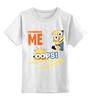 """Детская футболка классическая унисекс """"OOPS - Миньоны"""" - minions, миньоны, миньоны 2015"""