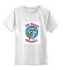 "Детская футболка классическая унисекс ""Los Pollos Hermanos"" - во все тяжкие, breaking bad, gus, los pollos hermanos"