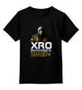 "Детская футболка классическая унисекс ""XRO Scorpion MKX"" - скорпион, mortal kombat, мортал комбат, scorpion"