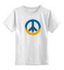 "Детская футболка классическая унисекс ""Ukraine PEACE"" - мир, peace, yellow, blue, ukraine, украина, пацифизм"