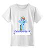 """Детская футболка классическая унисекс """"rdash2"""" - авторские майки"""