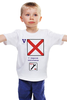 "Детская футболка классическая унисекс ""Victor (V), флаг МСС (eng)"" - море, флаг, яхтинг, мсс, boatstyle"