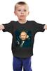 """Детская футболка классическая унисекс """"Vladimir Putin """" - путин, putin, оружие, владимир владимирович, пм, pootin, vladimir vladimirovich"""