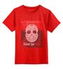 "Детская футболка классическая унисекс ""Friday 13th"" - маска, ужасы, friday 13th, пятница 13-е, kinoart"