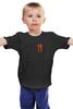 "Детская футболка классическая унисекс ""mein teil"" - rammstein, раммштайн"