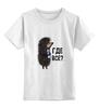 """Детская футболка классическая унисекс """"Ёжик в тумане - Где все?  """" - ёжик, ёжик в тумане, где все"""