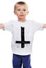 """Детская футболка классическая унисекс """"Крест"""" - крест, cross, атеизм"""