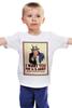 "Детская футболка ""ретро постер"" - арт, ретро, ussa, сша, постер"