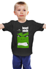 """Детская футболка классическая унисекс """"ФитПит.рф - Спортивное питание"""" - спорт, фитнес, hulk, халк, кросфит"""