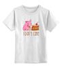 """Детская футболка классическая унисекс """"Мне все равно"""" - приколы, еда, cake, тортик, поросёнок"""