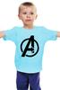 "Детская футболка ""Avengers"" - marvel, мстители, avengers"