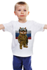 """Детская футболка классическая унисекс """"Вежливые Люди"""" - армия, россия, флаг, крым, вежливые люди"""