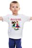 """Детская футболка """"Stop War"""" - peace, россия, russia, ukraine, украина"""