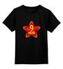 """Детская футболка классическая унисекс """"Без названия"""" - звезда, 9 мая, день победы, вов, ветеран"""