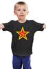 """Детская футболка """"СССР звезда"""" - арт, ссср, soviet union, серп и молот, пролетарии всех стран"""