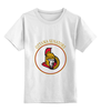 """Детская футболка классическая унисекс """"Ottawa Senators"""" - хоккей, nhl, нхл, оттава сенаторс, ottawa senators"""