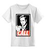 "Детская футболка классическая унисекс ""Better call Saul"" - obey, call, better call saul, лучше звоните солу, сол гудман"