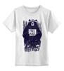 """Детская футболка классическая унисекс """"Бесплатные объятия"""" - bear, медведь, free hugs, движение"""