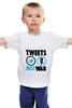 """Детская футболка """"Tweets Not War"""""""