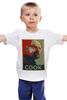 "Детская футболка классическая унисекс ""Breaking Bad"" - во все тяжкие, breaking bad, cook"